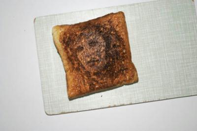 ines_toast